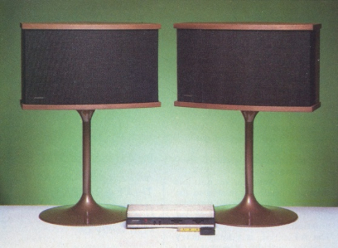 bose 901 speakers for sale. bose 901 series v speakers for sale